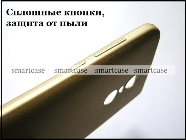 золотой чехол Xiaomi note 4x