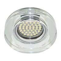 Встраиваемый светильник Feron 8080 с LED подсветкой