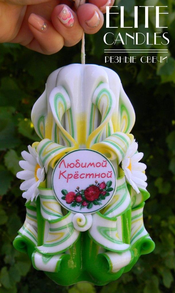 """Резная свеча с табличкой """"Любимой крестной!"""", 14 см высотой, ручной работы на подарок"""