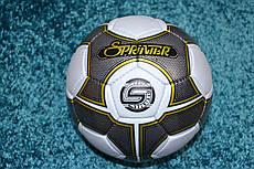 Мяч футбольный Sprinter белый-серебро №5