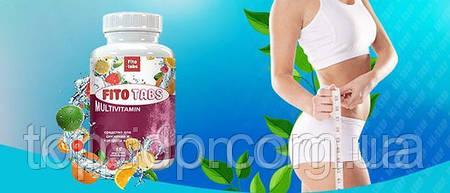 Fito Tabs Multivitamin - шипучие таблетки для снижения веса (Фито Табс)