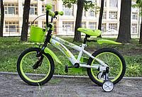 """Детский двухколесный велосипед  Азимут  HUNTER 16"""" дюймов"""