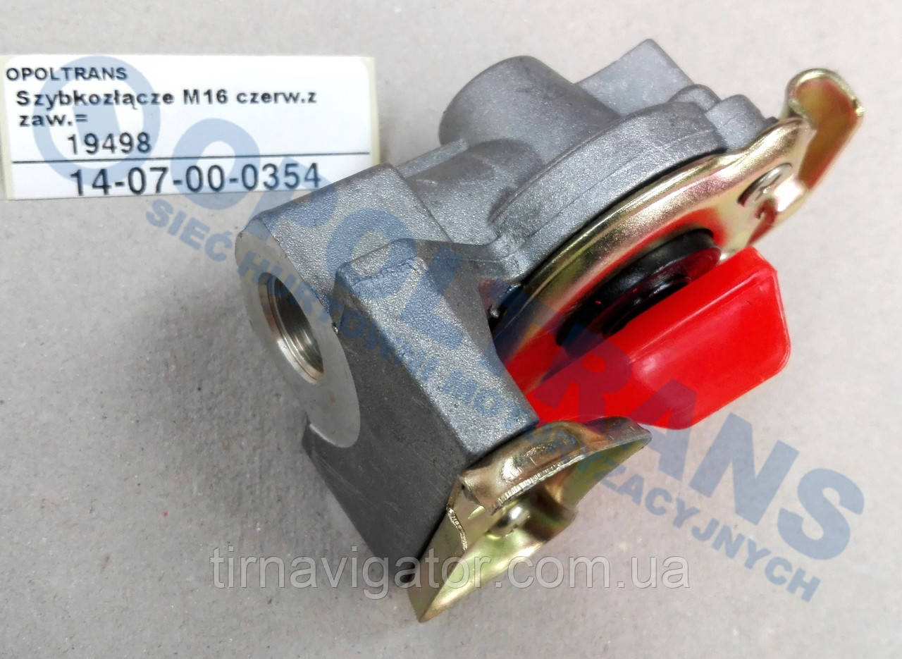 Пневмосоединение М16 (с клапаном, красное)