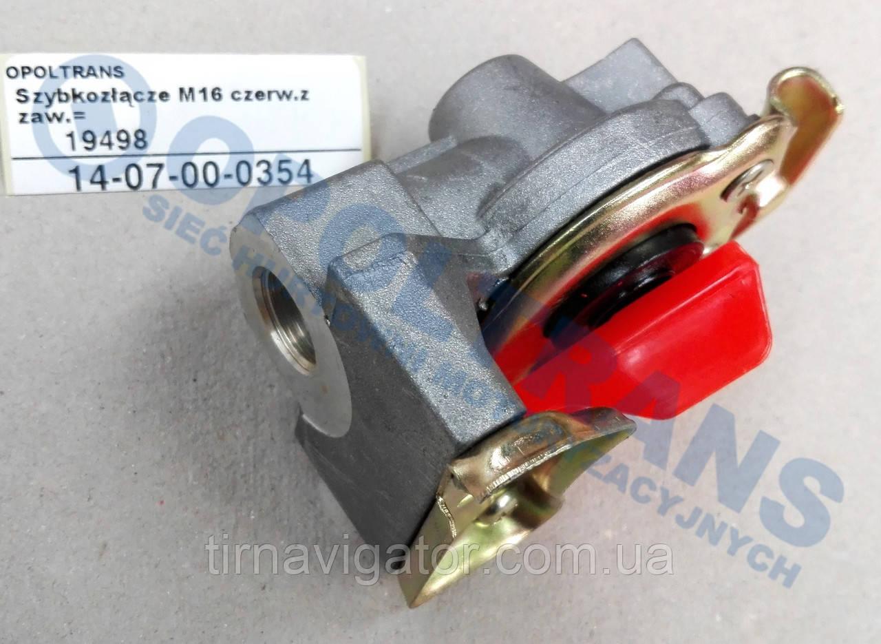 Пневмосоединение М16 (з клапаном, червоне)