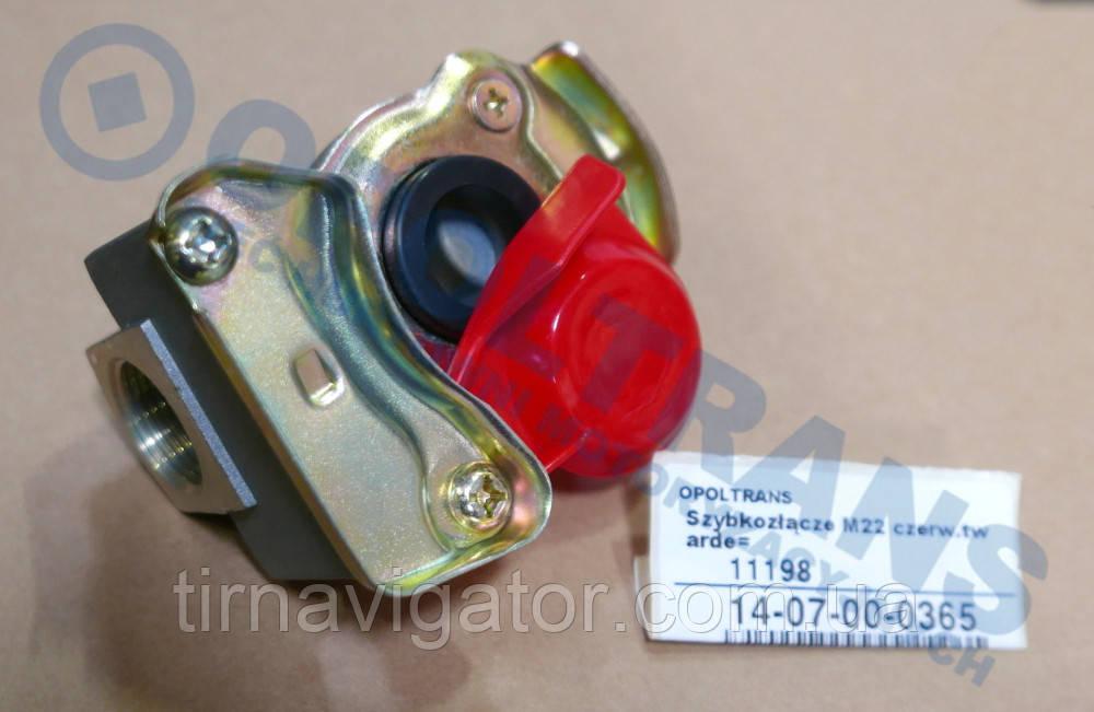 Пневмосоединение М22 (без клапана, червоне)