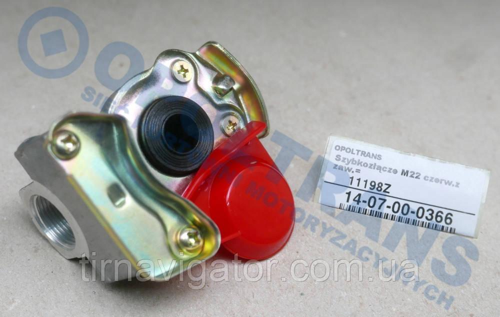Пневмосоединение М22 (с клапаном, красное)