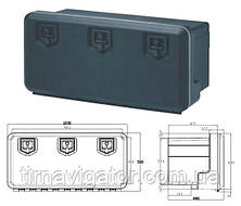 Ящик инструментальный полуприцепа 103x50x48 черный Daken