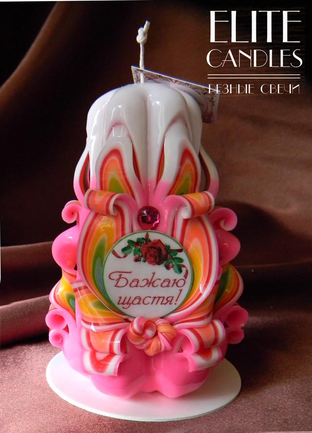 Подарочная свеча с надписью, декоративная ручной работы.