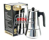 Гейзерная кофеварка 330мл (6 кофейных чашек)  подходит к индукционным плитам Edenberg (EB-1806)
