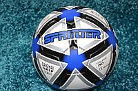 Мяч футбол SPRINTER бело-синий №5