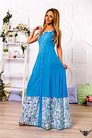Платье в пол с органзой и открытыми плечами  пудра