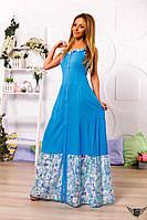 Платье в пол с органзой и открытыми плечами  голубой