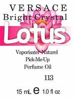 Парфюмерное масло версия аромата Bright Crystal  Versace нота Lotus - 15 мл