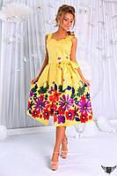 Сарафан миди с цветочным принтом и открытыми плечами Цвета:  разные, желтый, разные