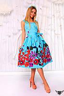 Сарафан миди с цветочным принтом и открытыми плечами Цвета:  разные, ментол, разные