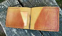Кожаный  холдер для денег,  карт