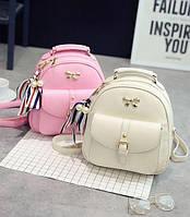 Рюкзак сумка трансформер с ленточкой