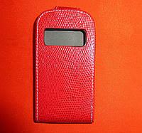 Чехол флип / книжка Nokia C7 / 701