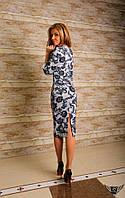 Платье миди с принтом и рукавом 3/4 Цвета: