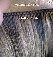 Пошив тресса. Изготовление волос на заколках.