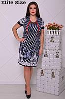 Платье в горох с узором и красной отделкой Алевтина.