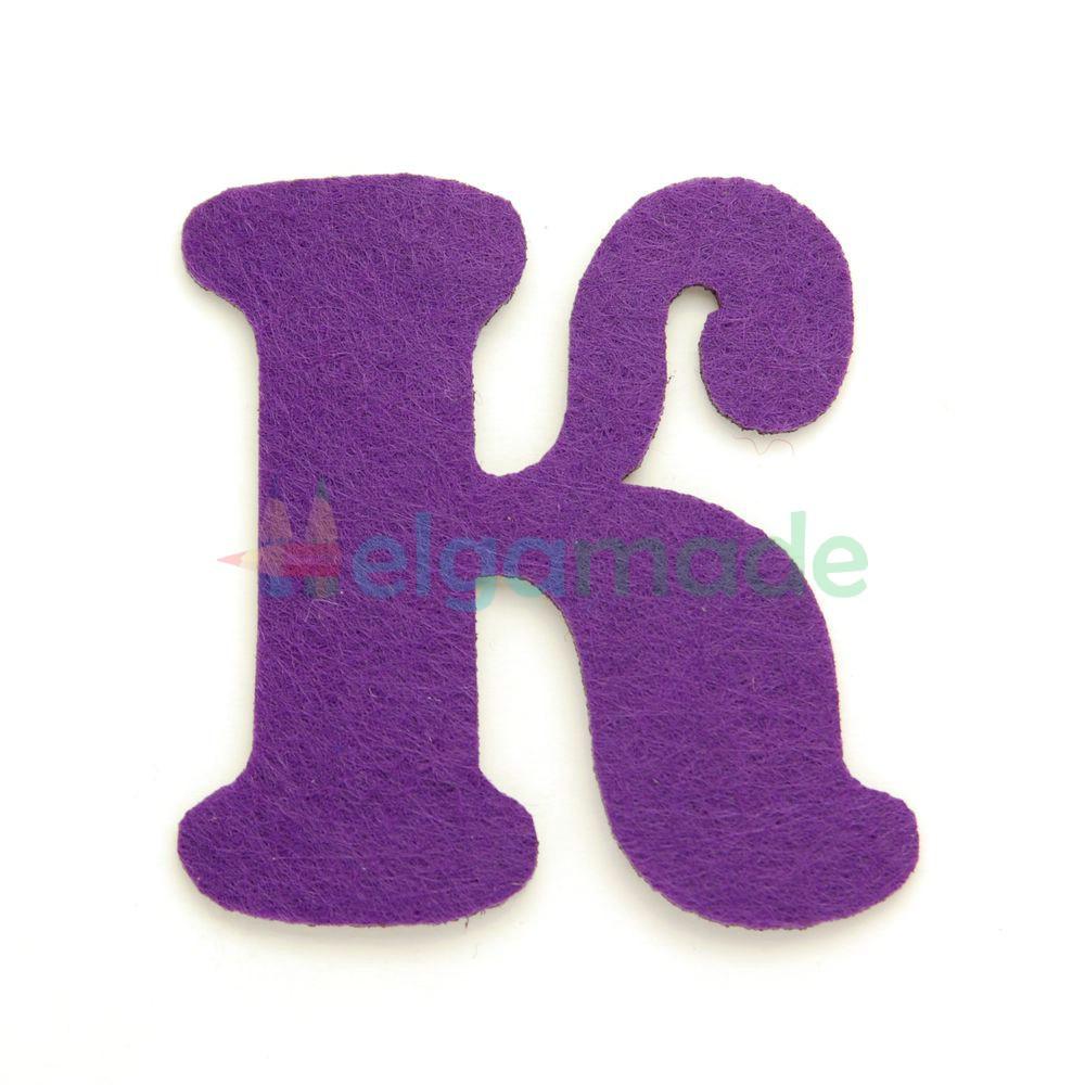 Буква из фетра К, ФИОЛЕТОВАЯ, 65х62 мм, 2 мм