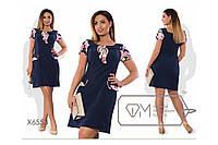 Платье свободное летнее с цветочными вставками (от 48р.), фото 1