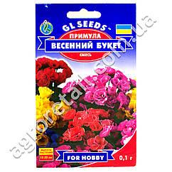Примула Весенний букет 0.1 г