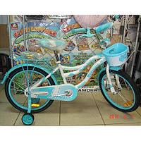 """Детский двухколесный велосипед  Азимут Kiddy (Кидди) 18 """" дюймов"""
