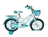 """Детский двухколесный велосипед Азимут Kiddy (Кидди) 16 """" дюймов для девочки"""