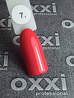 Гель-лак Oxxi Professional № 7, 8 мл