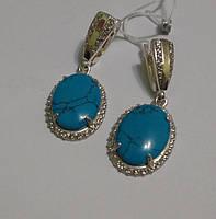 Серьги серебряные с бирюзой Шанте, фото 1