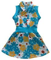 Платье - сарафан летнее на кнопках для девочки, хлопок, р.р.92-140