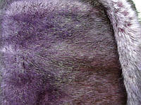 Мех Норка фиолетовая
