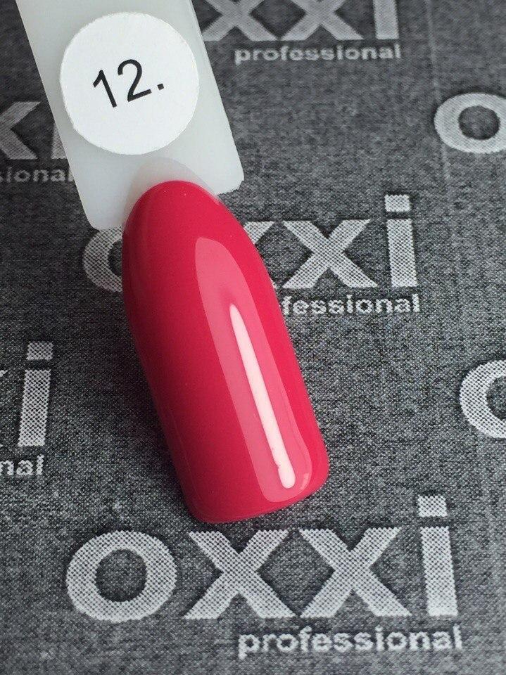 Гель-лак Oxxi Professional № 12 (ягодный), 8 мл