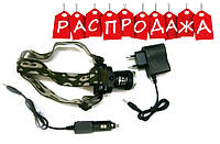 Налобный фонарик BL POLICE 6809. РАСПРОДАЖА