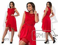 Гипюровое платье с шифоновой юбкой сверху тл328, фото 1