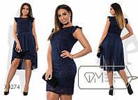 Гипюровое платье с шифоновой юбкой тл328
