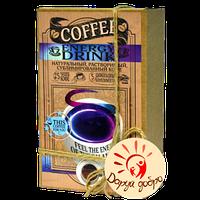 """Набор шоколадно-кофейный  """" Кофе ENERGY DRINK"""""""