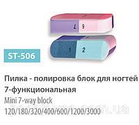 Пилочка-блок для ногтей SPL ST-506, 7-функциональная 7 в 1 120/180/320/400/600/1200/3000