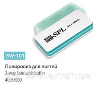 Полировка для ногтей SPL SW-101, 400/3000