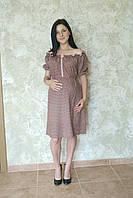 Платье рюша для беременных