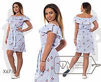 Легкое летнее платье прямого кроя с открытыми плечами большого размера , 48, 50, 52, 54