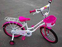 """Детский двухколесный  велосипед CROSSER  Mermeid 16"""" дюймов"""