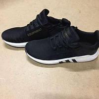 Кроссовки Adidas Equipment размеры 41,42,43,44,45,46 товар в наличии лето
