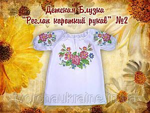 Пошита блузка під вишивку «Реглан» з коротким рукавом №2