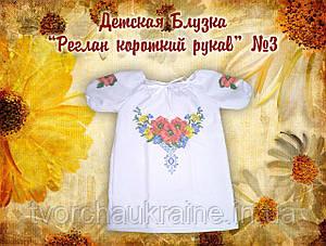 Пошита блузка під вишивку «Реглан» з коротким рукавом №3