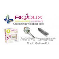 Серьги для ушей Biojoux BJ0840 Snow Crystal 4mm SWAROVSKI, фото 3
