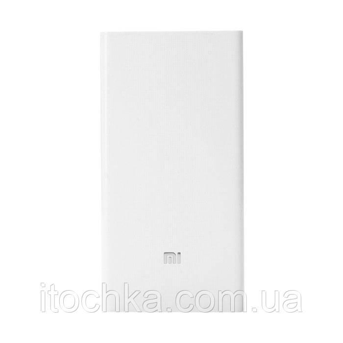 Power bank Xiaomi Mi 2 20000mAh