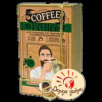 """Набор шоколадно-кофейный  """" Кофе FOR BEST FATHER"""""""